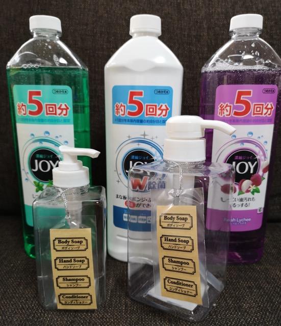 カラフルジョイキャンペーン 洗剤の画像