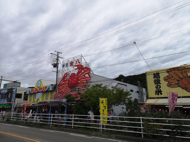 寺泊漁港の海鮮丼がランチにおすすめ画像