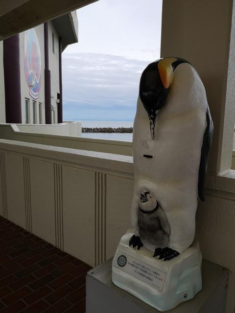 新潟寺泊水族博物館と日本海画像