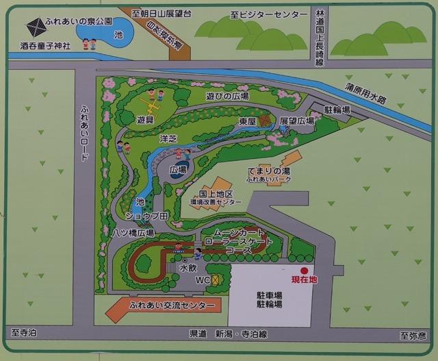 下町ロケットロケ地の燕市道の駅国上 公園マップ