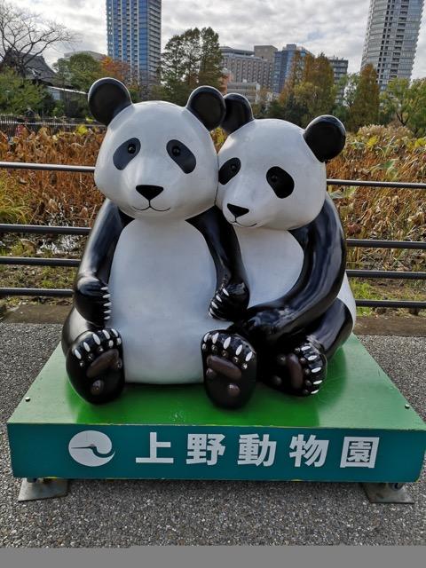 上野動物園 0歳4歳子連れ観光レポ画像